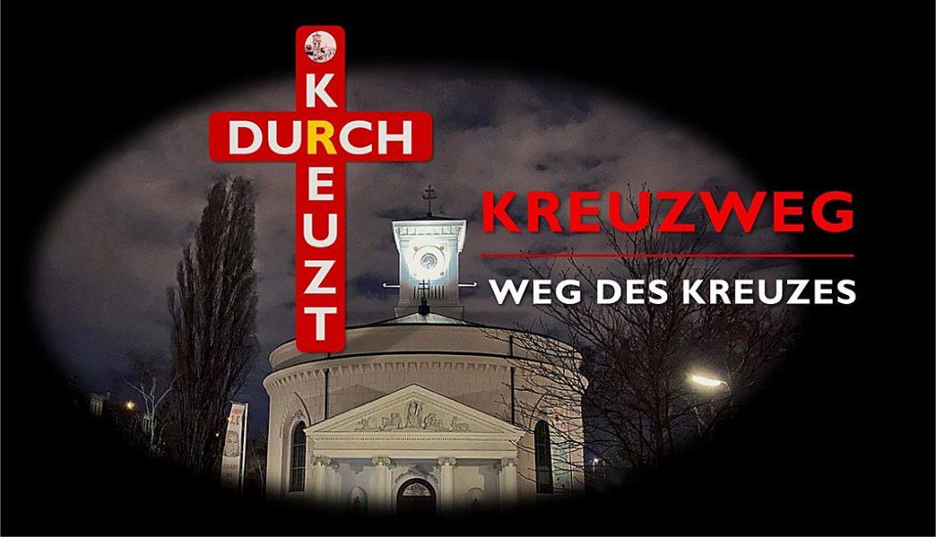 Kreuzweg 2021 (c) Oliver Meidl